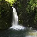 Photos: 光明の滝