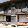 Photos: 古民家の縁側