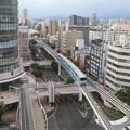 Photos: 九州へ旅の始まり