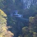 Photos: 峡谷列車