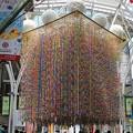 折り鶴に願いを(1)