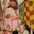 Photos: 和紙の伝統美
