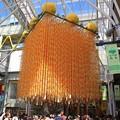 Photos: 折り鶴に願いを(3)