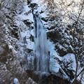 Photos: 厳冬の秋保大滝