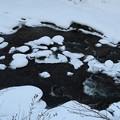 Photos: 流れの雪帽子