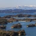Photos: 松島の絶景
