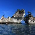 幻となった島