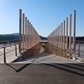 祈りの丘へ渡る中橋