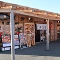 Photos: お寿司屋さん