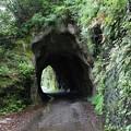 隧道潜れば秘境の地