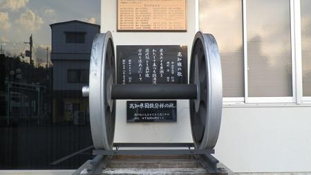 P1022940