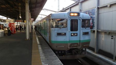 P1033003