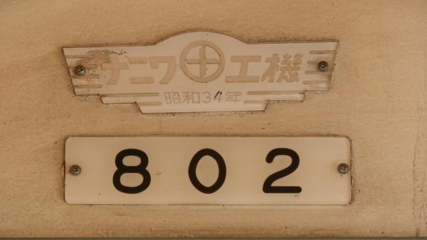 P5044406