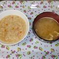 Photos: 検査食@朝食