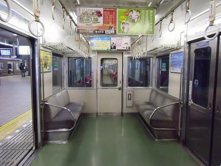 ns30-車端部