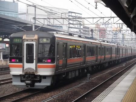 DC75-405