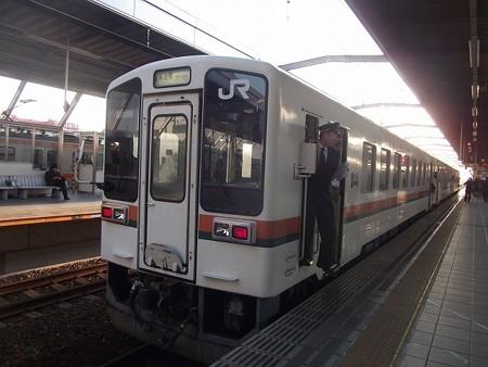 DC11-117