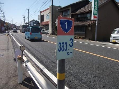 312-行き