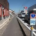Photos: 312-帰り