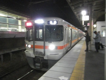 316-Y102