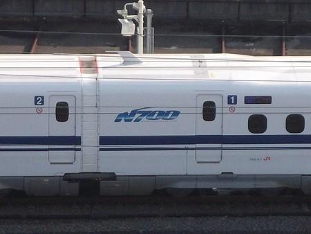 603-Z67_3