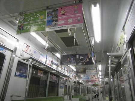 ms20-天井