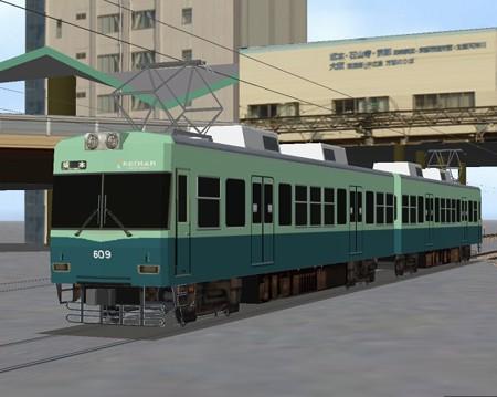 Ko609_1