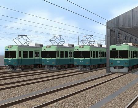 Ko600-700