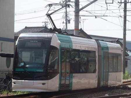 TLR0605
