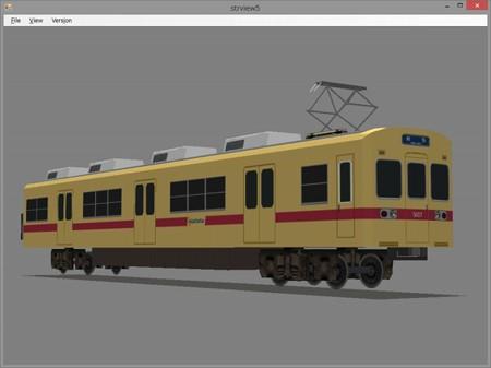 NS600K_2