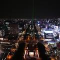 Photos: 名古屋ビル群夜景