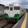 Photos: JR石巻線 キハ48形 渡波駅-2