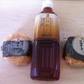 写真: 20120830朝食
