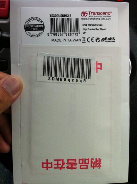 写真: Amazonからの荷物