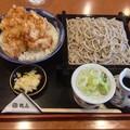 写真: 20130305昼食