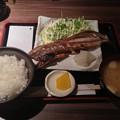 写真: まう 焼き魚(にしん)定食