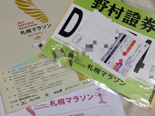 写真: 札幌マラソンゼッケン