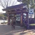 Photos: 市役所駅