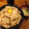 写真: 伝説のすた丼屋秋葉原店
