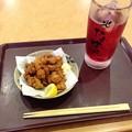 写真: 20140329たまゆラン