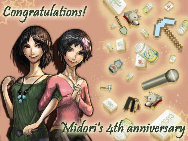 Midori`s 4th anniversary ホセさん