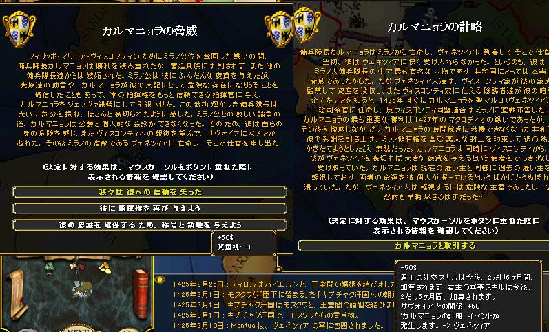 http://art29.photozou.jp/pub/5/408005/photo/37027943_org.jpg