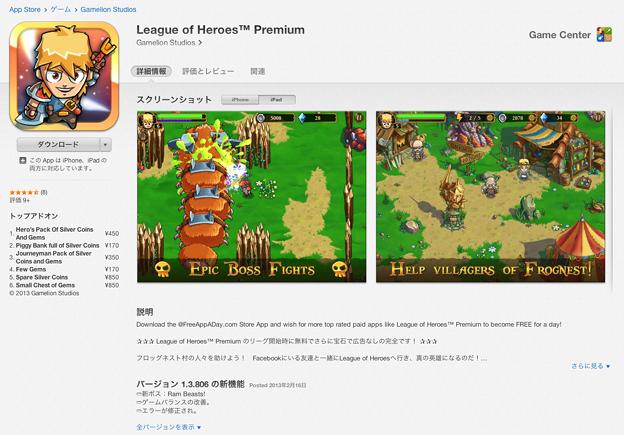 League of Heroes™ Premium