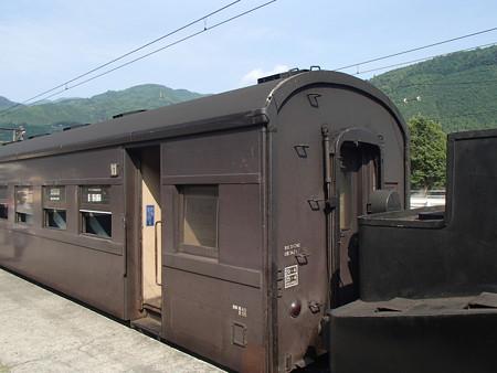 P8292061