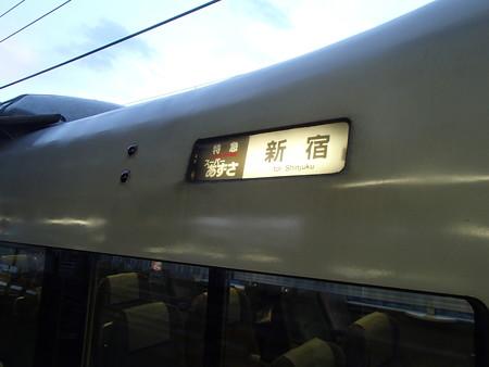 PC282949