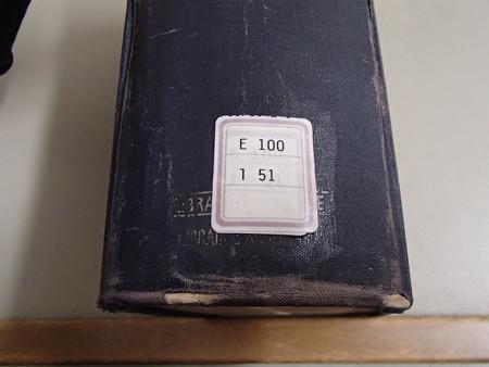 P1293084