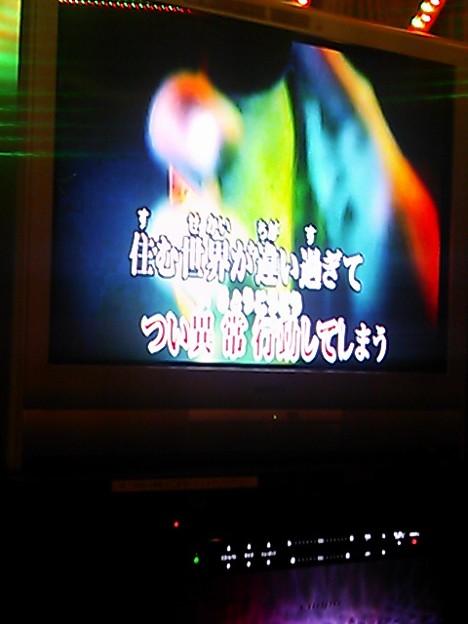 Photos: 酔わせてモヒートww