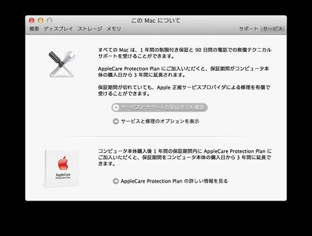 macbookproretina-display-manufacture-01-applesupport