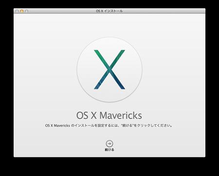 Update-Mavericks-03