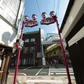 Photos: 伊東_011